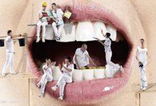 Photo of آشنایی با رشته دندانپزشکی