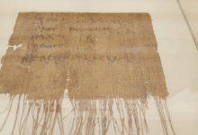 Photo of قبل از اختراع خمیردندان از چه موادی استفاده میکردند؟