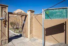 Photo of خانه تاریخی ملاصدرا  در کهک شهر قم
