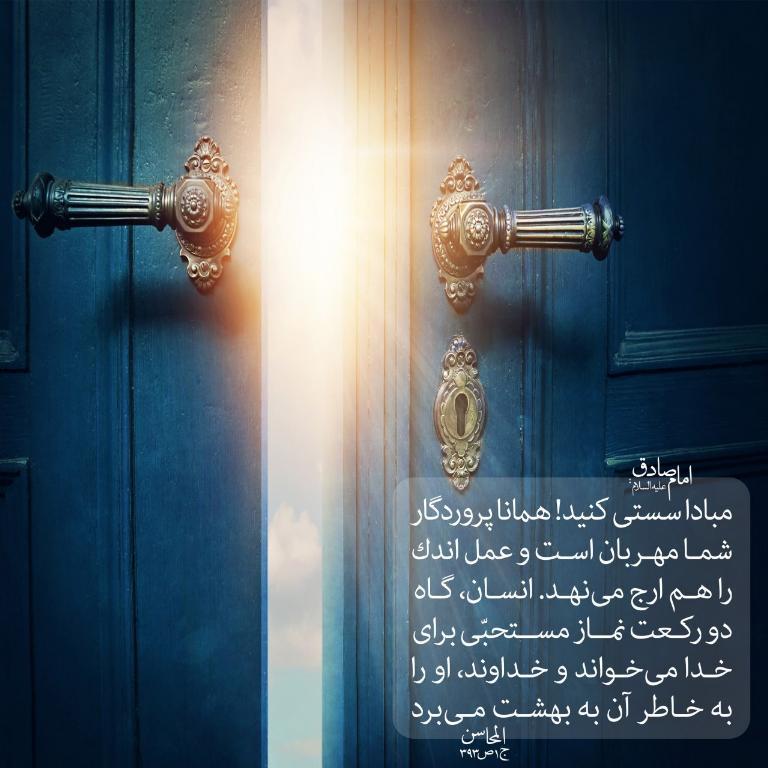 خداوند عمل اندک را هم ارج مینهد