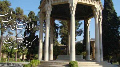 Photo of غزل ۱۰ حضرت حافظ: دوش از مسجد سوی میخانه آمد پیر ما