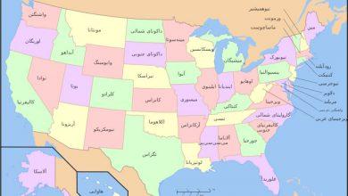 Photo of کلمات انگلیسی با موضوع شهرهای ایالات متحده