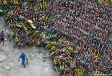 Photo of قبرستان دوچرخه در چین