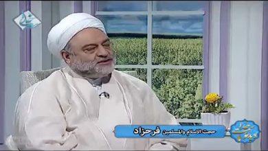Photo of هیچ دعایی بی پاسخ نمی ماند … / سمت خدا – فرحزاد