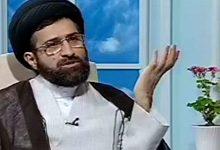 Photo of ویژگی دنیای مذموم / سمت خدا – حسینی قمی