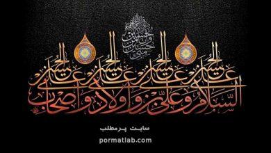 Photo of اشاره به شخصيت يزيد لعنة الله علیه