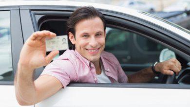 Photo of اگر گواهینامه تان گم شد چه باید بکنید؟