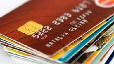 Photo of شماره ۱۶ رقمی کارت بانکی نشانگر چیست؟