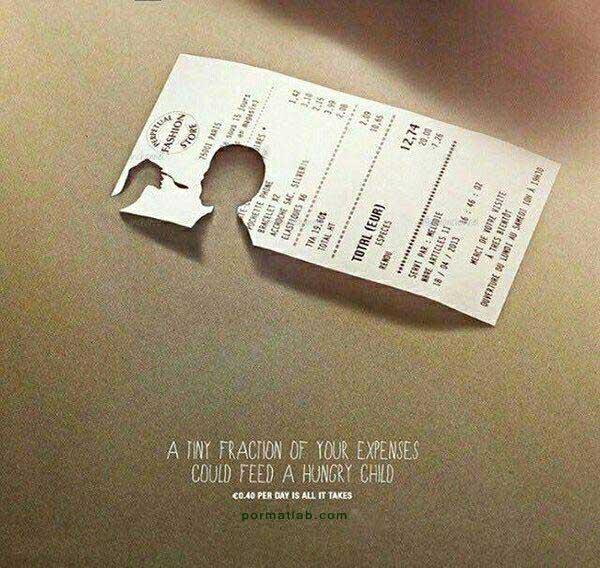 ابتکارات در تبلیغ برای اهدای کمکهای خیریه نقدی