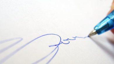 Photo of نشانهای از بیماری قلبی در دستخط