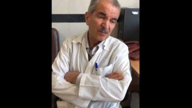 Photo of توضیحات استاد بیماری های عفونی دانشگاه شهید بهشتی درباره کرونا