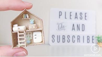 Photo of خانه کوچک عروسکی با خمیر پلیمری