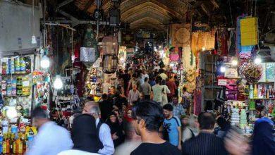 Photo of نگاهی به جمعیت در بازار