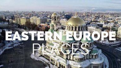 Photo of 10 مکان برتر برای بازدید در اروپای شرقی