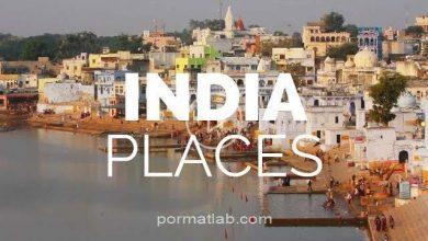Photo of آشنایی با ۱۰ مکان زیبا و دیدنی در هند برای سفر به این کشور