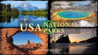 Photo of با 13 پارک ملی و دیدنی در امریکا آشنا شوید