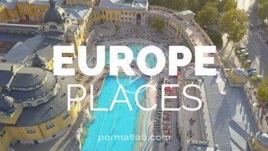 Photo of آشنایی با برترین مکان های اروپا برای مسافرت