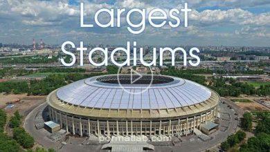 Photo of بزرگ ترین استادیوم ها در کشور اروپا