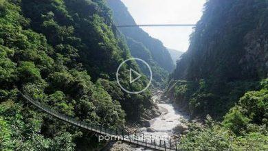Photo of آشنایی با پارک ملی taroko، تایوان