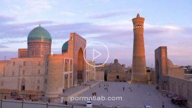 Photo of مکان های دیدنی شهر بخارا در ازبکستان