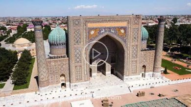 Photo of آشنایی با شهر سمرقند از کشور ازبکستان