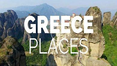 Photo of بهترین مکانهای بازدید در یونان