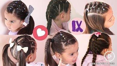 Photo of مدل موی کودکانه با کش های ریز رنگی
