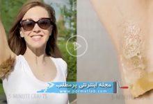 Photo of 20 ترفند برای زیبایی و مراقبت از پوست