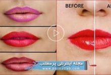 Photo of 20 راه و ترفند ساده برای زیبایی و جذابیت