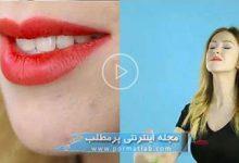 Photo of ۲۳ ترفند و راهکار برای آرایش صورت