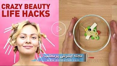 Photo of ۳۳ نکته زیبایی برای زیبایی شما