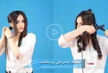Photo of ۲۵ ترفند برای داشتن موهای جذاب