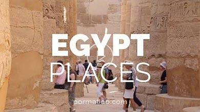 Photo of مکانهای دیدنی و زیبا برای سفر به مصر