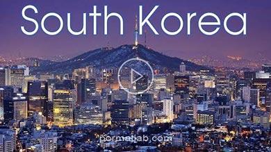 Photo of اماکن دیدنی و زیبا برای گردشگران در کره جنوبی