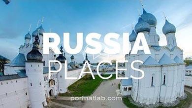Photo of اماکن دیدنی و زیبا کشور روسیه