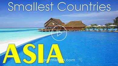 Photo of ۱۰ کشور کوچک آسیایی