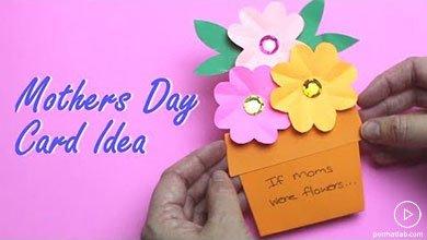 Photo of کاردستی کارت پستال روز مادر