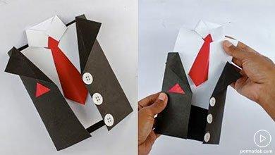 Photo of کارت تبریک به شکل پیراهن کراوات مردانه