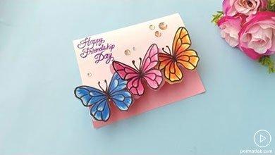 Photo of پروانه های برجسته کاغذی