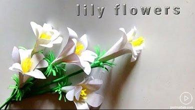 Photo of کاردستی گل زنبق با کاغذ رنگی