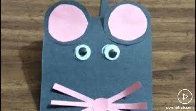 Photo of بازی و سرگرمی کودکان با موش کاغذی