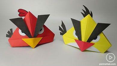 Photo of ساخت پرنده کاغذی خشمگین
