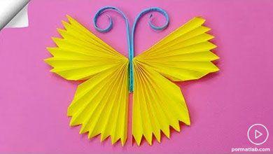 Photo of آموزش ساخت پروانه با کاغذ رنگی