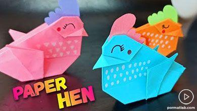 Photo of اوریگامی مرغ های خال خالی کاغذی
