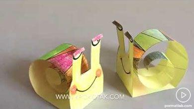 Photo of کاردستی حلزونهای کاغذی کوچولو