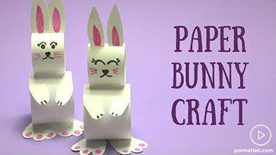 Photo of خرگوش های کاغذی ایستاده