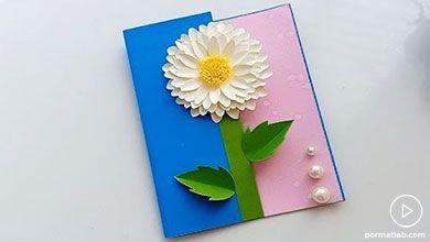 Photo of کارت تبریک تولد با طرح گل سفید