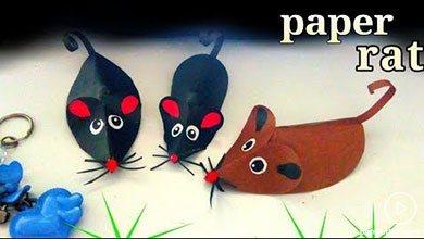 Photo of موش های کاغذی برای کودکان
