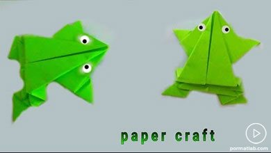 Photo of ساخت قورباغه کاغذی به روش اوریگامی