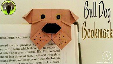 Photo of بوکمارک به شکل سگ کاغذی